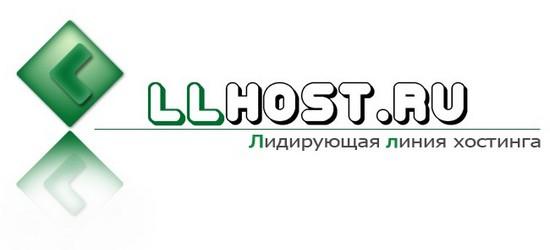 Дизайн графического и текстового логотипа для хостинга LLhost.ru