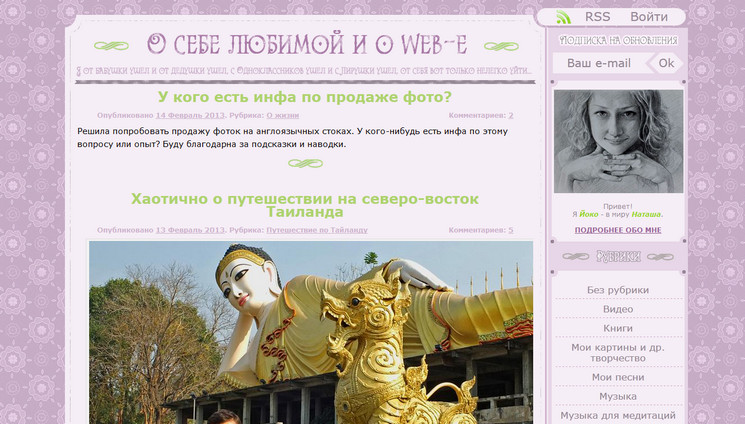 Дизайн и верстка под WordPress