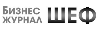 Разработка логотипа для печатного издания