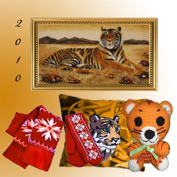 Новогодние подарки 2010 в год тигра
