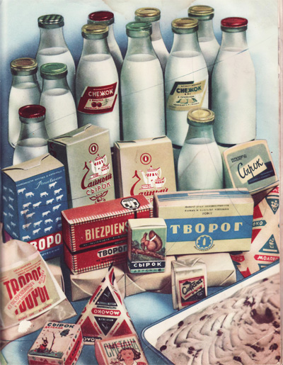Дизайн этикетки и упаковки в СССР