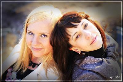 Я с сестрой