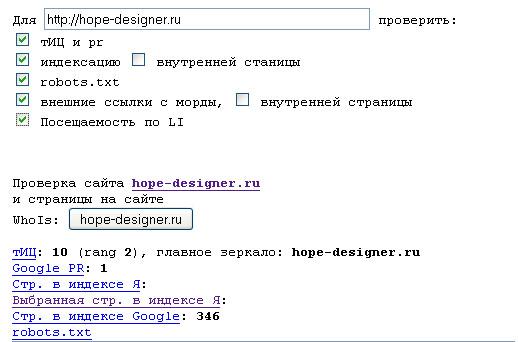 Показатели sitecontrol