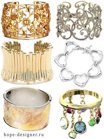 Модные браслеты 2010