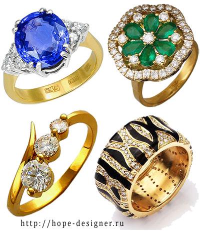 Роскошные кольца с бриллиантами, сапфирами, изумрудами