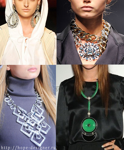 Модные украшения 2010