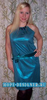 Моё новое платье