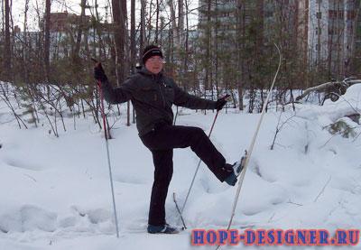 Любимый лыжник