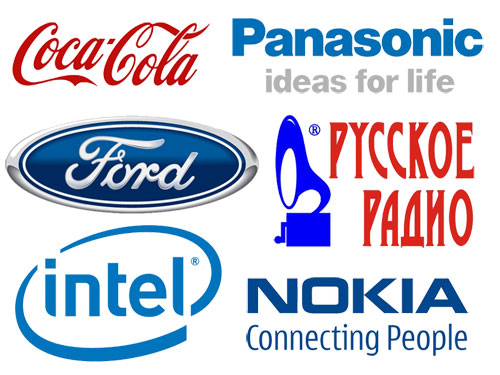 Логотипы известных фирм