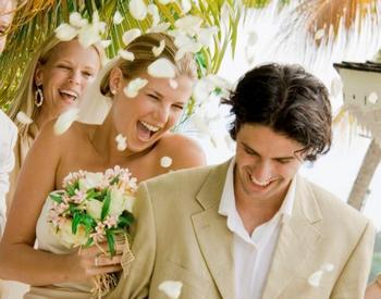 Счастливый день - свадьба