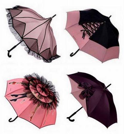 Красивые зонты