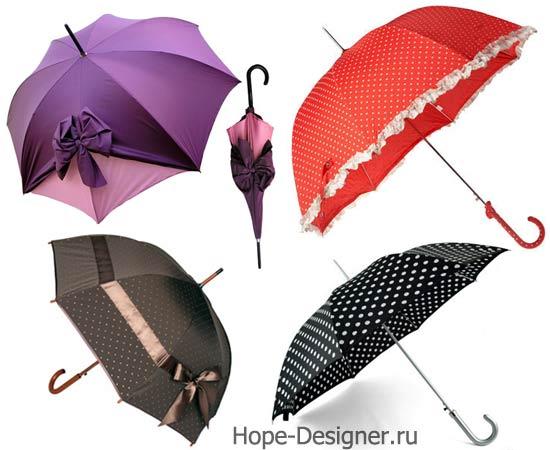 Зонтики в стиле ретро