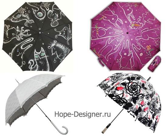Красивые зонтики