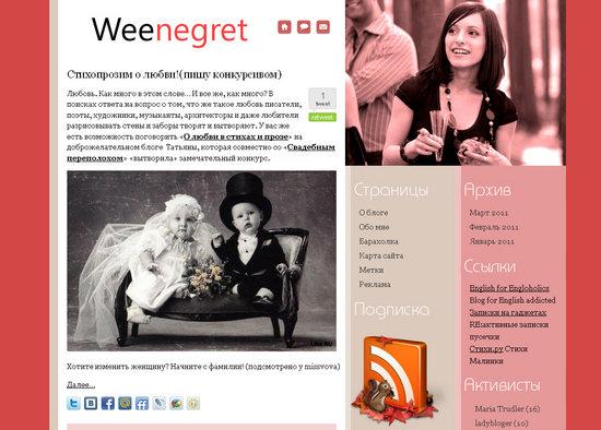 Weenegret