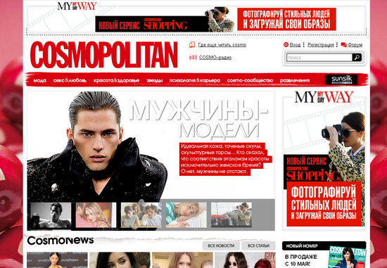 Web-дизайн в духе газет и журналов