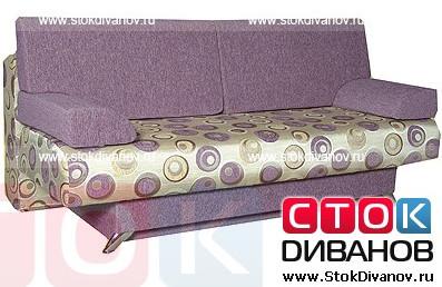 Диван Ливерпуль от магазина мебели Сток диванов