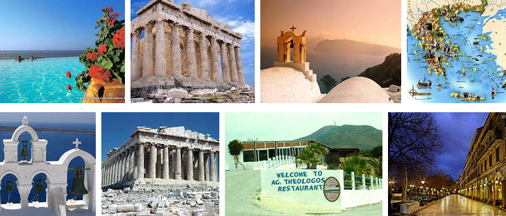 Планы на отпуск 2013