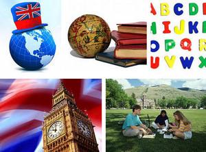 Обучение языкам онлайн