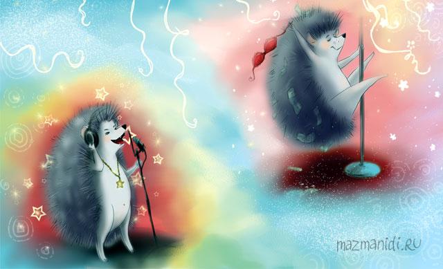 Ёжики поют и танцуют - иллюстрация