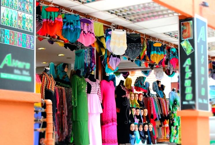Национальная малайская женская одежда
